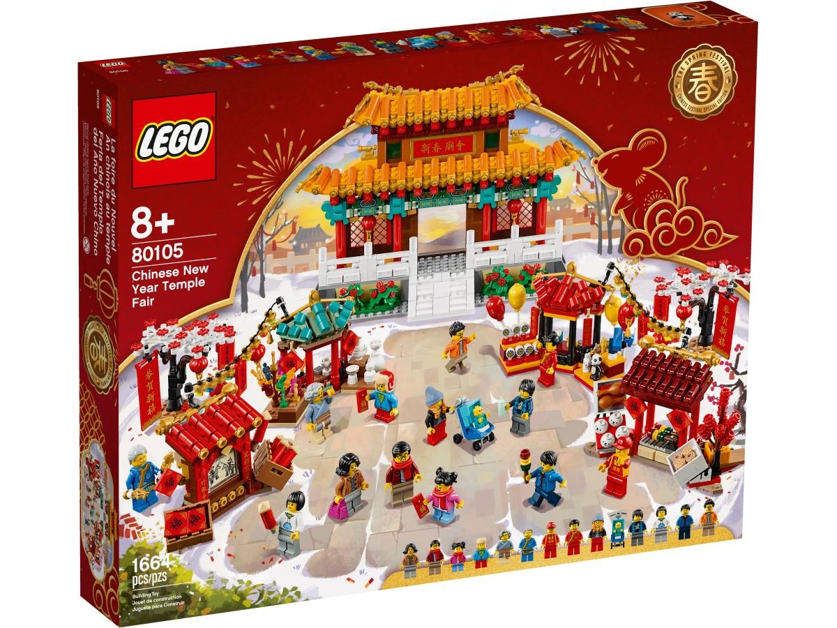 lego 80105 kinai ujevi templomi vasar