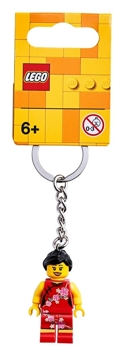 lego 854068 kinai viragoslany kulcstarto